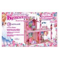 """Замок для кукол с мебелью """"красотка"""", 4 комнаты, с подсветкой (99 деталей), 1 Toy"""