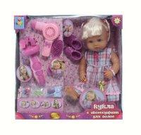 Кукла с аксессуарами для волос, 42 см, 1 Toy