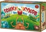 """Настольная игра """"гонки жуков"""", Правильные игры"""
