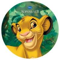 """Мяч """"король лев"""", 23 см, Играем вместе"""