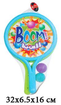 Ракетки детские для тенниса, 39 см, Shantou Gepai