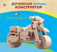 """Деревянная игрушка. конструктор """"мотоцикл"""", Проф-Пресс"""