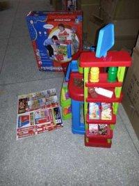 """Игровой набор """"золотая коллекция. супермаркет"""", 35 аксессуаров (61х38х80 см), 1 Toy"""