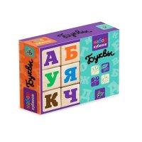 """Набор деревянных кубиков """"буквы"""", с цветными буквами, 12 штук, Десятое королевство"""