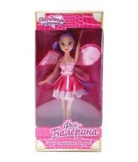 "Кукла ""фея балерина"", 26 см, арт. ei80113r, S+S Toys"