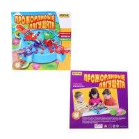 Настольная семейная игра «прожорливые лягушата», Фортуна (игрушки)