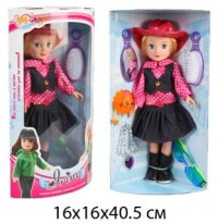 "Кукла ""ирина"", 35 см, Shantou Gepai"