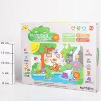 """Развивающий игровой коврик """"веселый зоопарк"""", Shenzhen Jingyitian Trade Co., Ltd."""