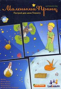 """Настольная игра """"маленький принц: построй для меня планету"""", Стиль Жизни"""