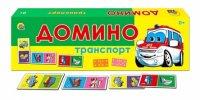 "Домино пластиковое ""транспорт"", Проф-Пресс"