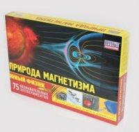 """Набор """"юный физик start. природа магнетизма"""", Научные развлечения"""