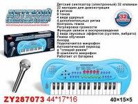 Синтезатор с микрофоном, 32 клавиши, Zhorya