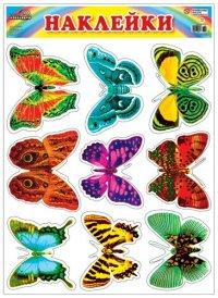 "Наклейки ""бабочки 1"". н-6355, Сфера"