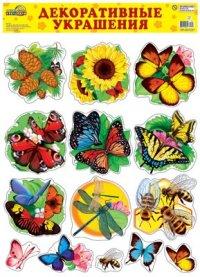 Декоративные украшения. бабочки
