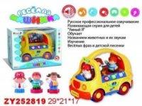 "Обучающая машинка ""умный я"", 29х21х17 см, Zhorya"