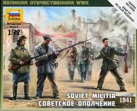"""Сборная модель """"советское ополчение. 1941"""", Звезда"""