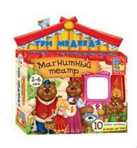 "Магнитный театр ""три медведя"", Vladi Toys"