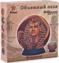 """Шаровый пазл """"египет"""" (240 деталей, 15 см), Pintoo"""