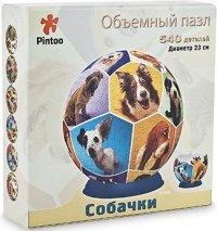 """Шаровый пазл """"мир собак"""" (540 деталей, 23 см), Pintoo"""