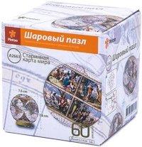 """Шаровый пазл """"старинная карта мира"""" (60 деталей, 7,6 см), Pintoo"""