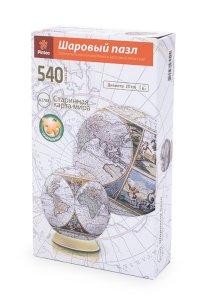 """Шаровый пазл """"старинная карта мира"""" (540 деталей, 23 см), Pintoo"""