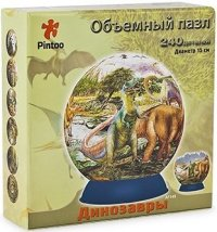 """Шаровый пазл """"динозавры"""" (240 деталей, 15 см), Pintoo"""