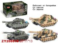 "Игрушка ""танк"", 4 вида, 20х11х13 см, Zhorya"