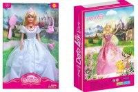 """Кукла  lucy """"принцесса"""", 29 см, Defa"""