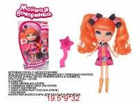 """Кукла """"модная вечеринка"""", 26 см (оранжевые волосы), Zhorya"""