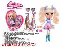 """Кукла """"модная вечеринка"""", 26 см (белые волосы), Zhorya"""