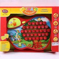 "Развивающая игрушка ""сад знаний"", арт. 7156, Play Smart (Joy Toy)"