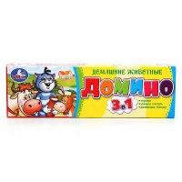 """Домино пластмассовое """"простоквашино. домашние животные"""", Умка (игрушки)"""