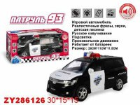 """Полицейский автомобиль """"патруль 93"""", арт. zya-a0946-2, Zhorya"""