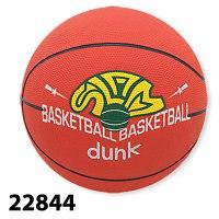 """Мяч баскетбольный """"slam"""", резиновый, №7, Китай"""