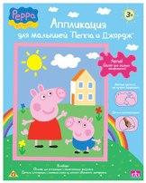 """Аппликация """"пеппа и джордж"""", 29,5x24 см, Свинка Пеппа (Peppa)"""