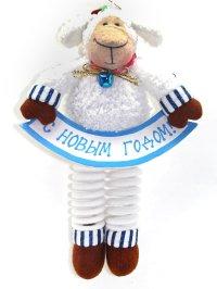 """Подвеска-пружинка """"овечка"""", 25,5 см (арт. 949156), Новогодняя сказка"""