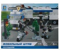 """Конструктор """"полицейский спецназ. мобильный штаб"""", 536 деталей, 1 Toy"""