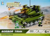 """Конструктор """"военная техника. боевой танк"""", 260 деталей, 1 Toy"""
