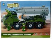 """Конструктор """"военная техника. ракетная пусковая установка"""", 360 деталей, 1 Toy"""