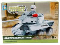 """Конструктор """"военная техника. быстроходный танк"""", 90 деталей, 1 Toy"""