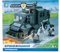"""Конструктор """"полицейский спецназ. бронемашина"""", 200 деталей, 1 Toy"""