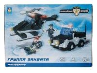 """Конструктор """"полицейский спецназ. группа захвата"""", 250 деталей, 1 Toy"""
