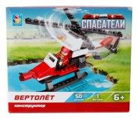 """Конструктор """"спасатели. вертолет"""", 50 деталей, 1 Toy"""