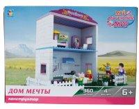 """Конструктор """"мой маленький мир. дом мечты"""", 360 деталей, 1 Toy"""