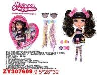 """Кукла """"модная вечеринка"""", черными волосами, 26 см, Zhorya"""