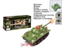 Радиоуправляемый боевой танк, арт. zyb-b0474, Zhorya