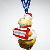 """Сувенирный колокольчик """"овечка"""", 8 см; цвет: золотой, Mister Christmas"""