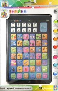 Знайка интерактивный двуязычный обучающий мини планшет 3+, 1 Toy