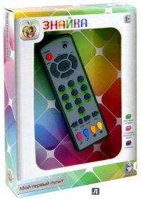 Знайка интерактивный двуязычный обучающий пульт для телевизора 1+, 1 Toy