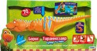 Поезд динозавров интерактивный тираннозавр борис, VITA PRODUCTION LIMITED